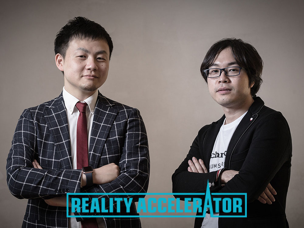 REALITY ACCELERATOR, LLP